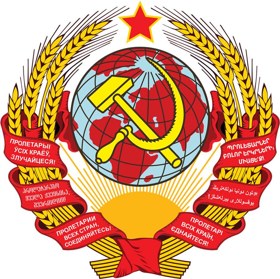 Eine Variante des Wappens der UdSSR vom 6. Juli 1923