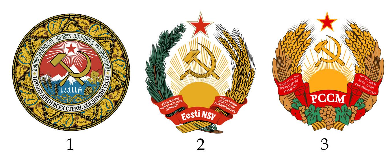 (v.l.n.r.): Wappen der Georgischen SSR, Estnischen SSR, Moldauischen SSR