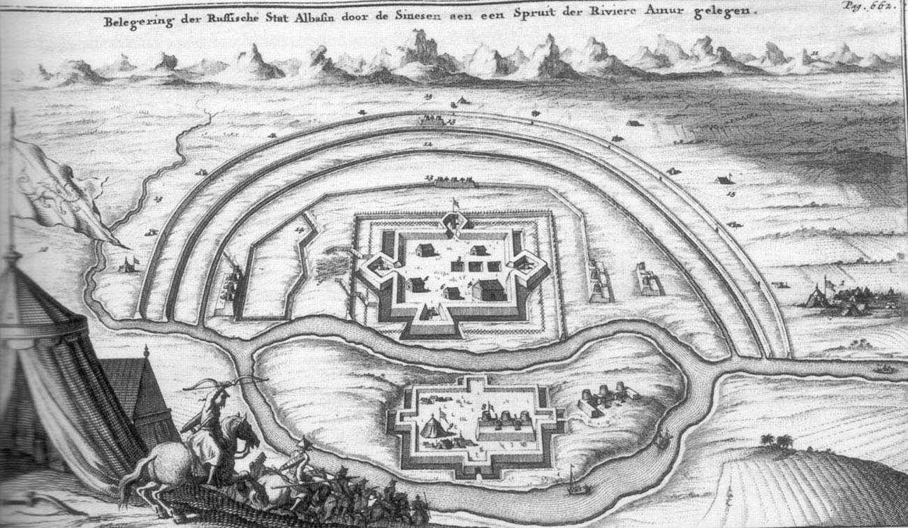 Die russische Festung Albazin gestürmt von chinesischen Qing-Truppen. Niederländischer Tiefdruck aus dem 17. Jahrhundert