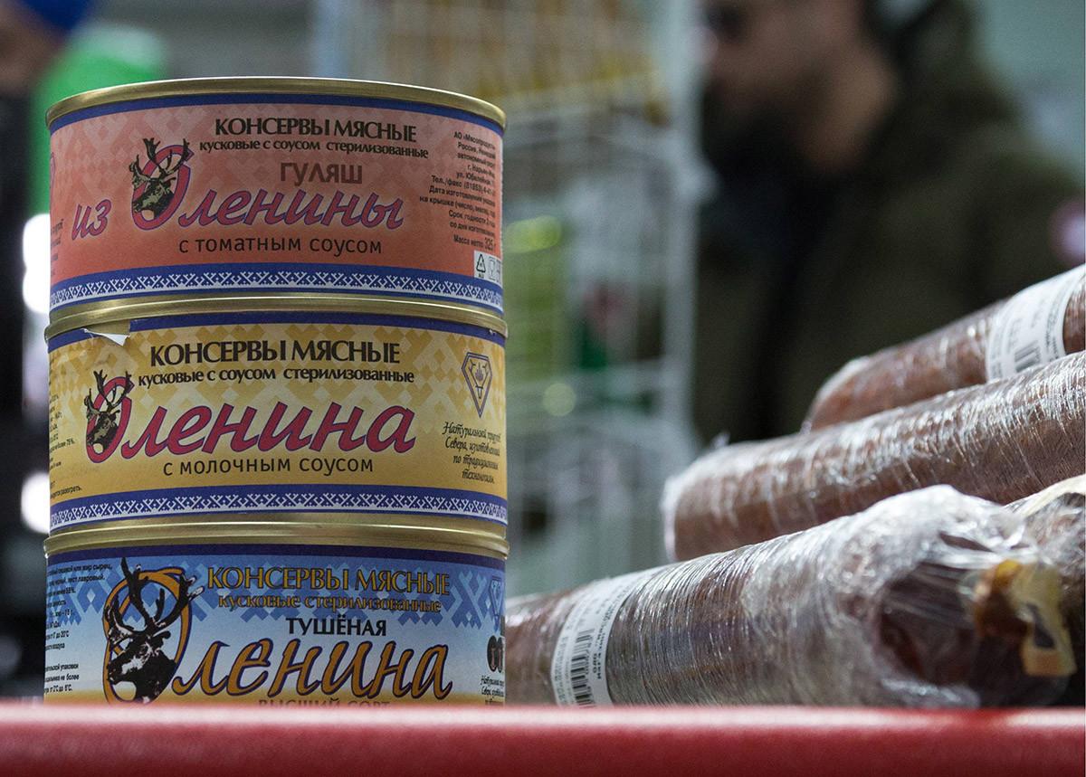 トナカイ肉の缶詰