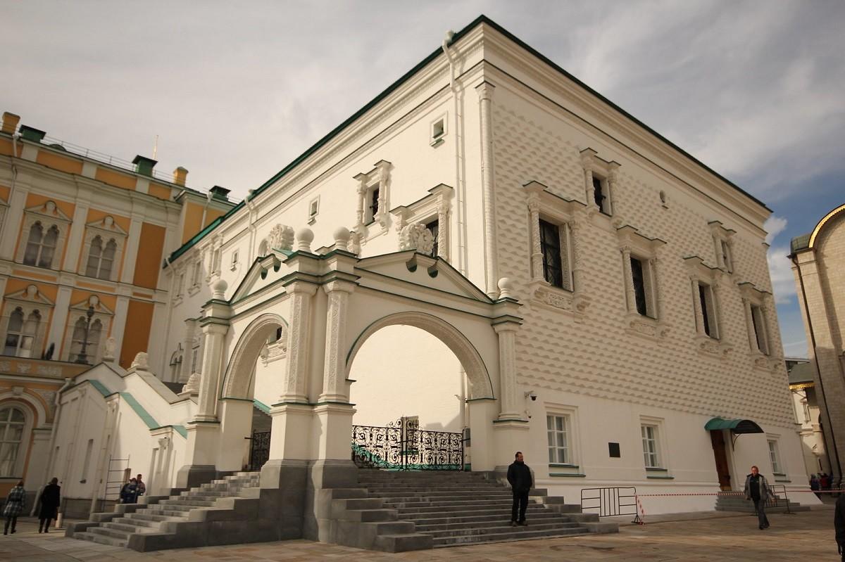 Palais à Facettes