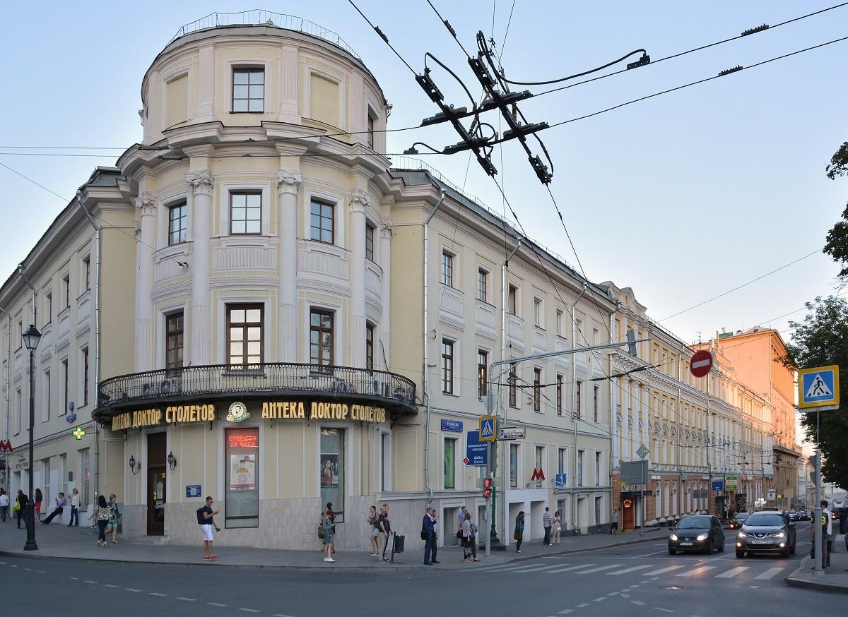 Maison Razoumosvkaïa