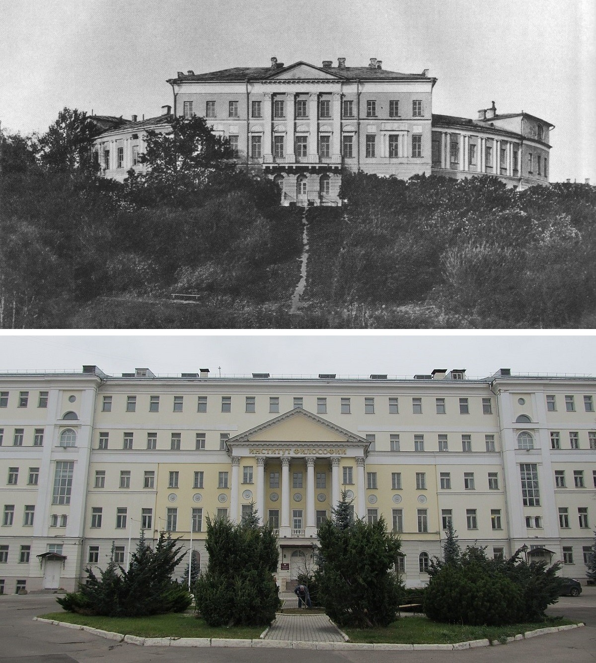 Aspect historique de la maison Toutolmine et aujourd'hui