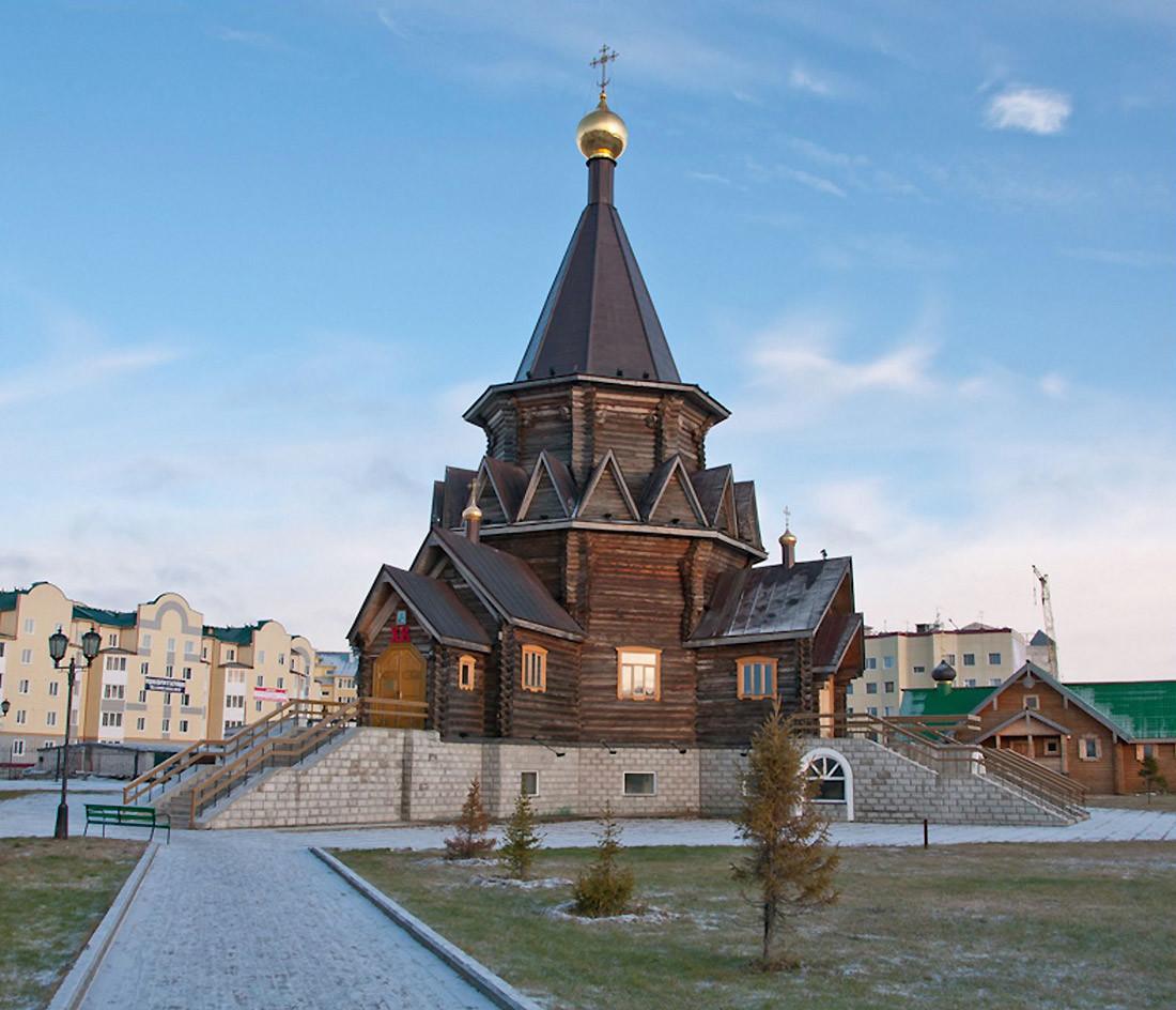 Catedral da Epifania em Narian-Mar