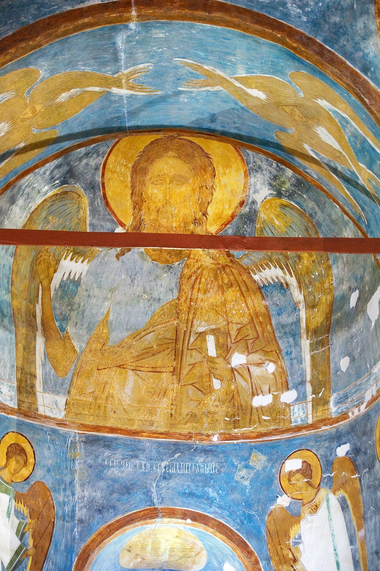 Cathédrale de la Nativité. Abside nord avec fresque de Jean le Baptiste, Ange du Désert