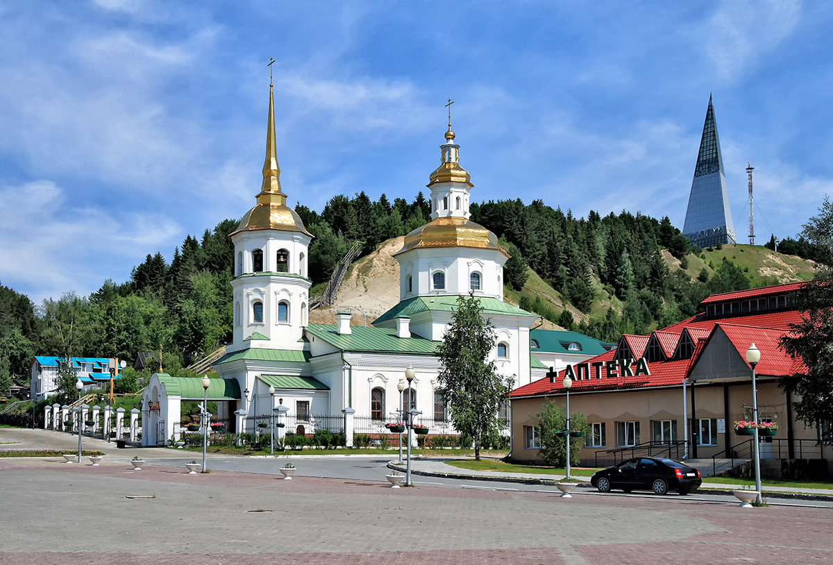 The Church of the Protection of the Holy Virgin