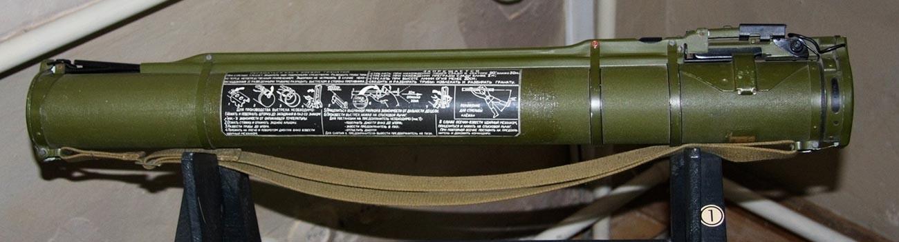 RPG-18「ムーハ」