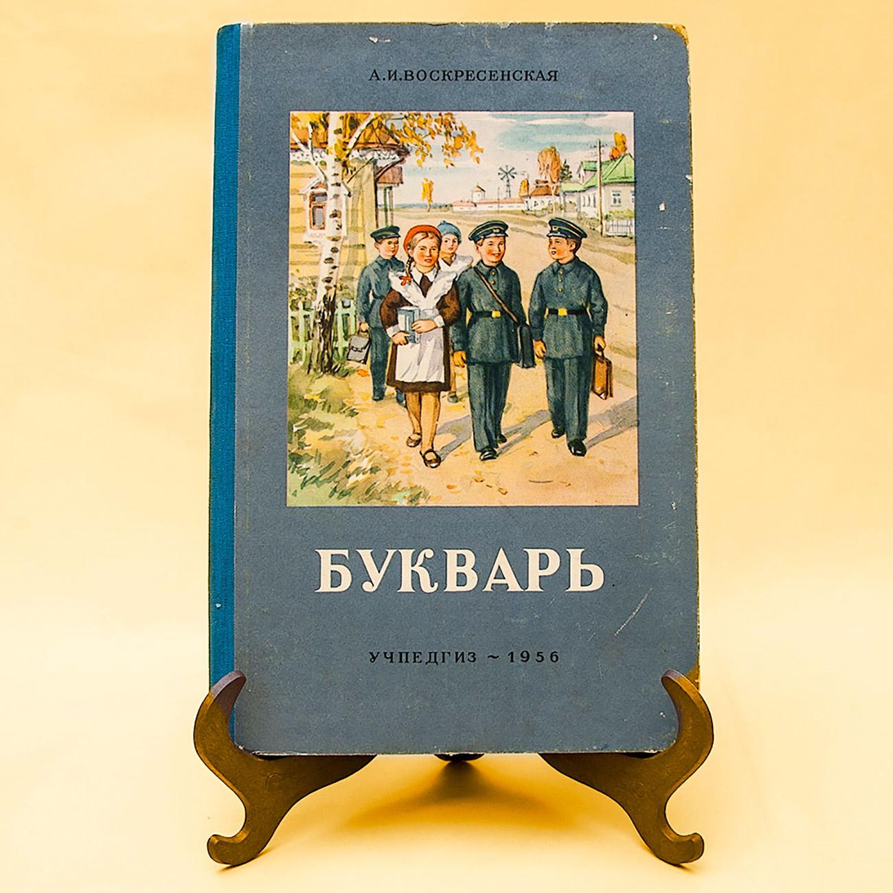 A cartilha de Aleksandra Voskresenskaia.