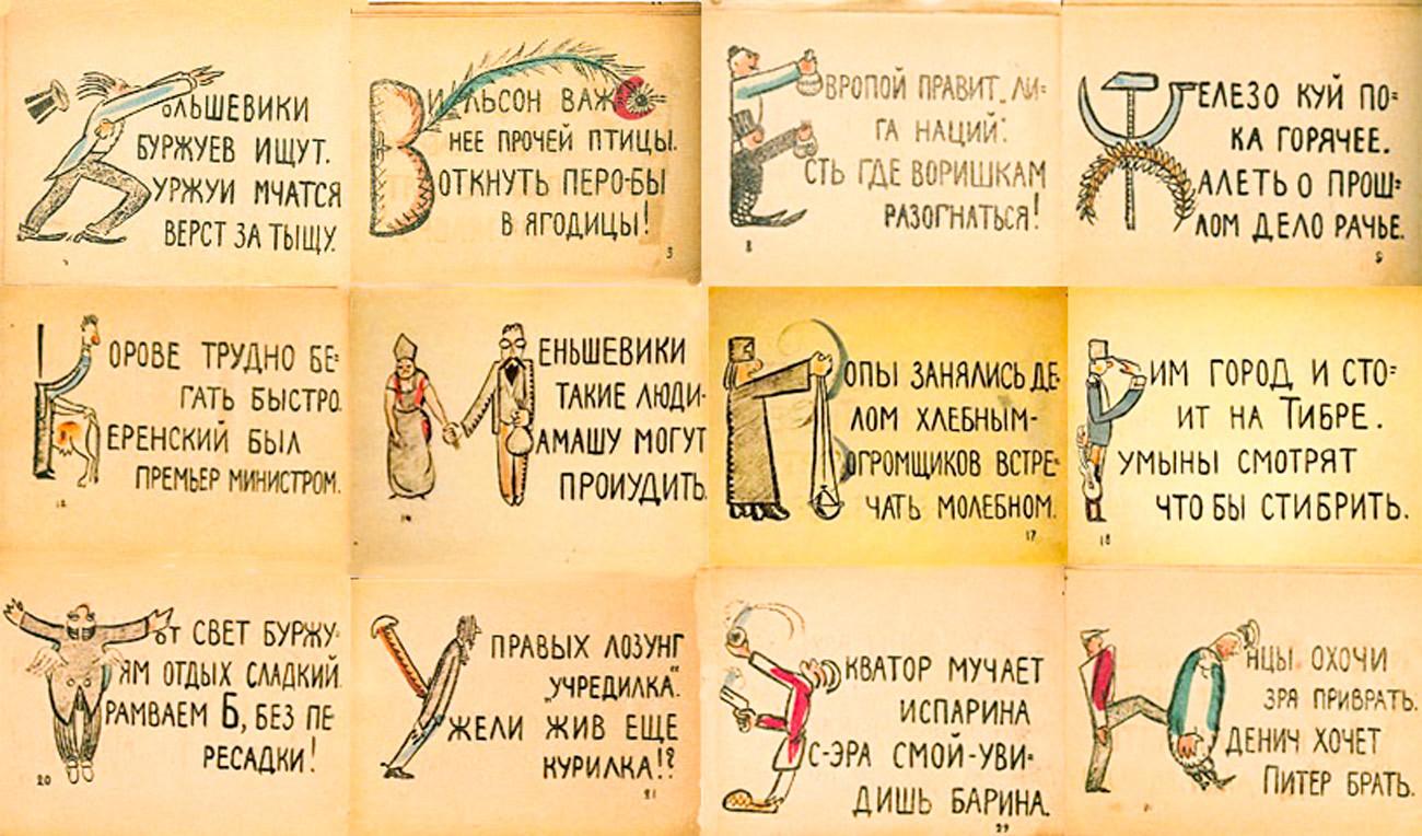 A cartilha soviética de Maiakóvski.