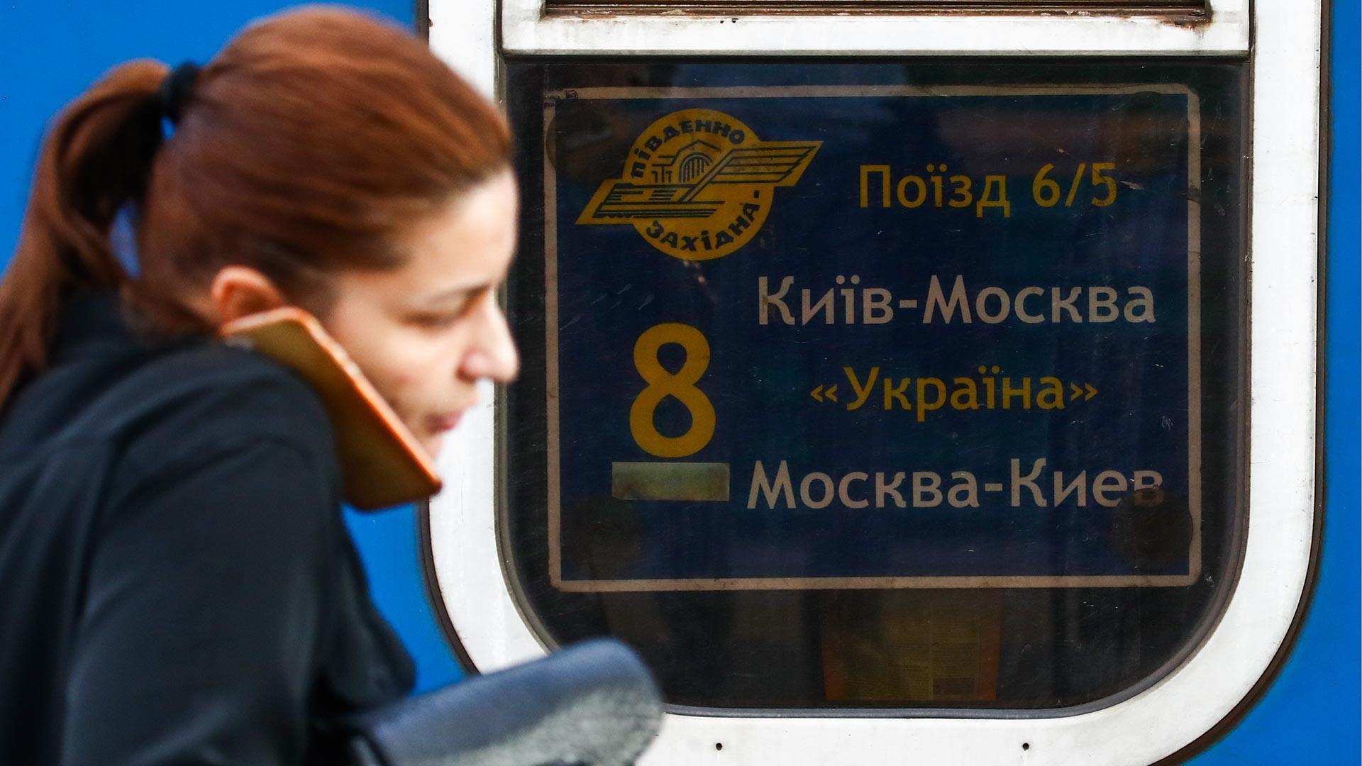 The Kiev-Moscow train at the Kievsky railway station, Moscow.
