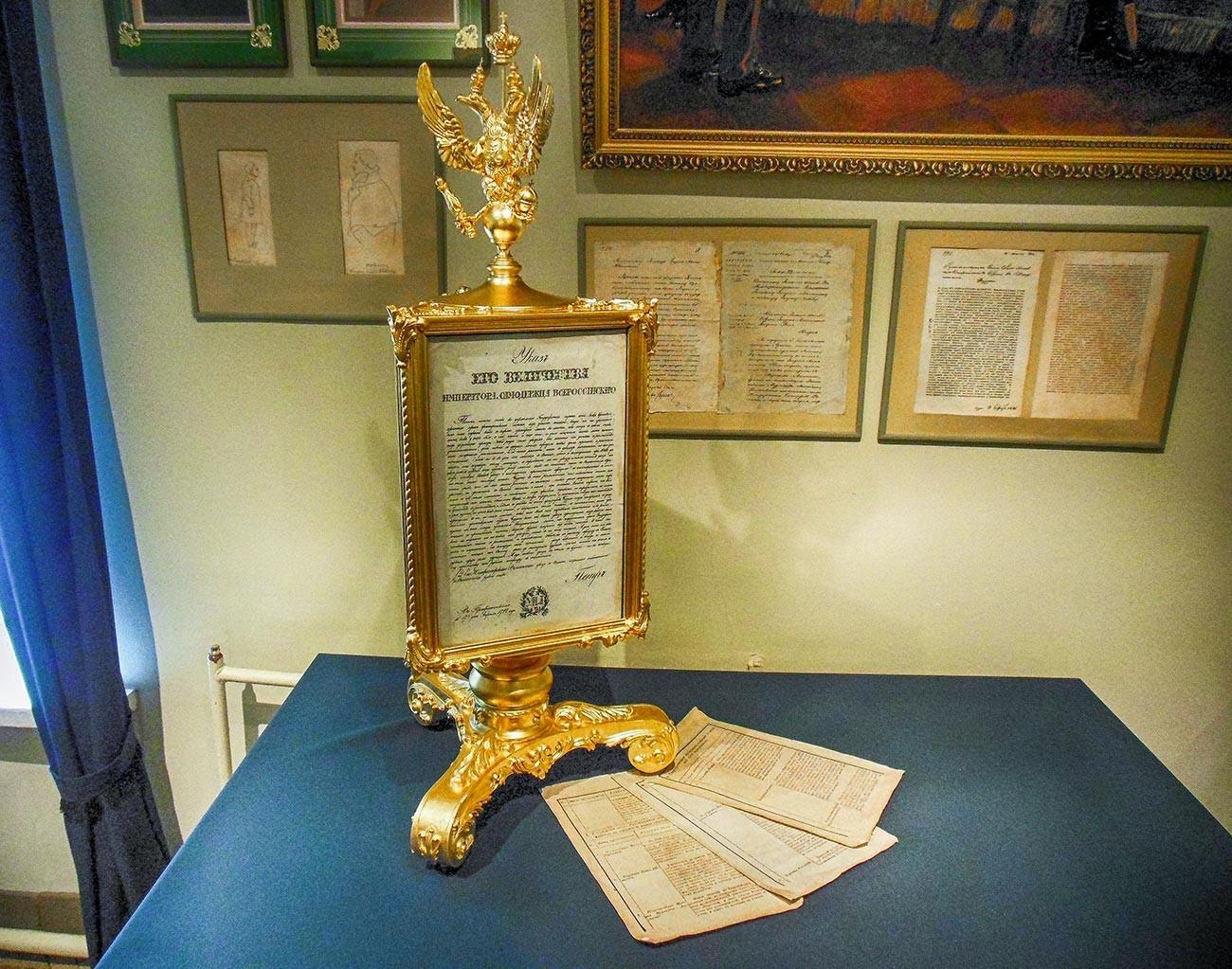 Zertsalo — sebuah meja pengumuman dengan hukum paling penting tentang pegawai negeri dari Pyotr yang Agung, abad ke-18.