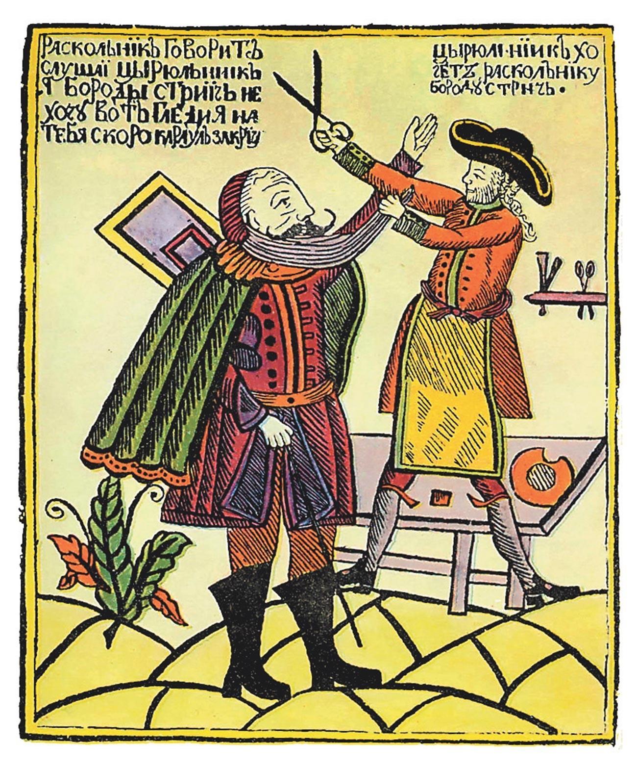 'Tukang Cukur', loubok (gambar rakyat) Rusia pada abad ke-18.