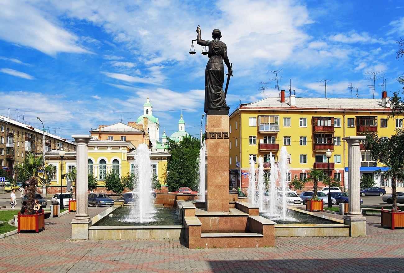 Krasnoyarsk downtown