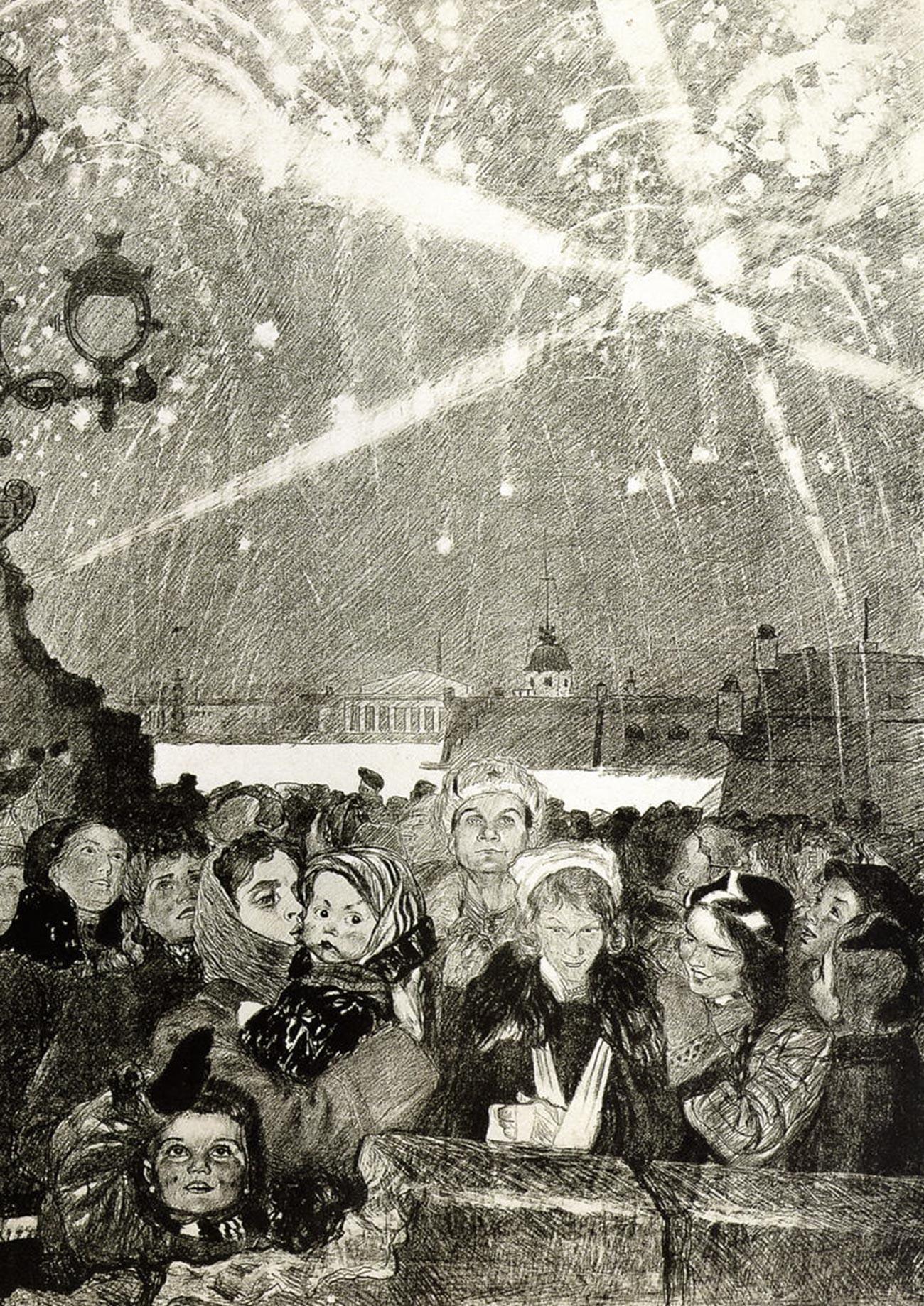 A・パホモフ、『1944年1月27日の祝砲』