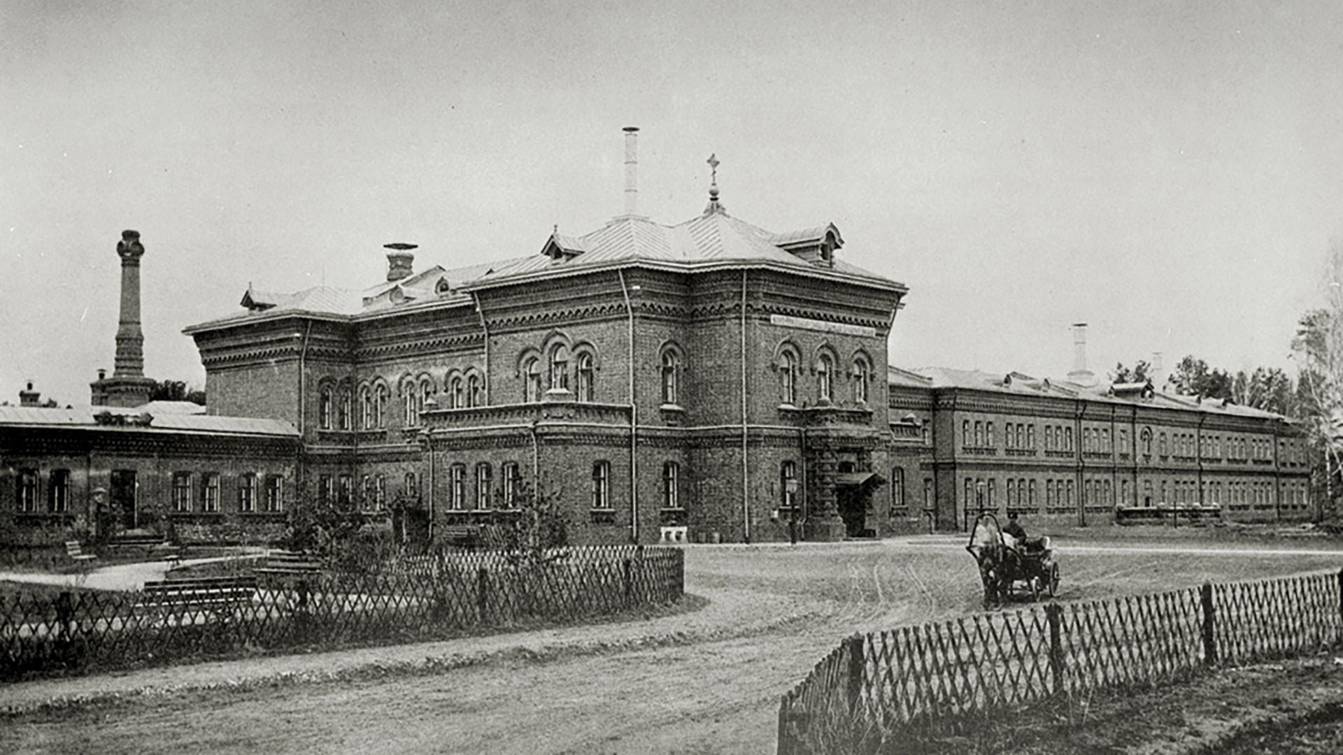 The Alexeyev Psychiatric Clinical Hospital.