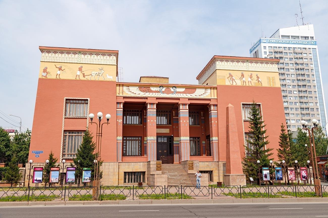 Krajevni muzej v Krasnojarsku