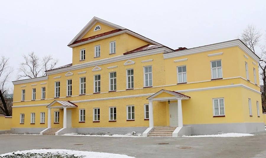 Musée Léon Tolstoï à Kazan