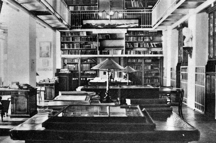 Bibliothèque de la Société impériale géographique, 1916