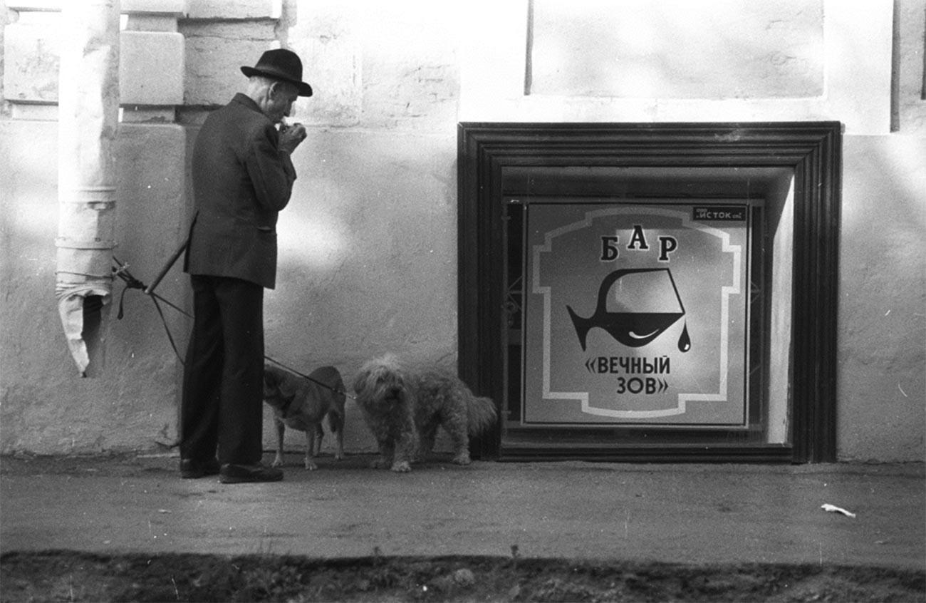 Bar « Appel éternel », années 1970