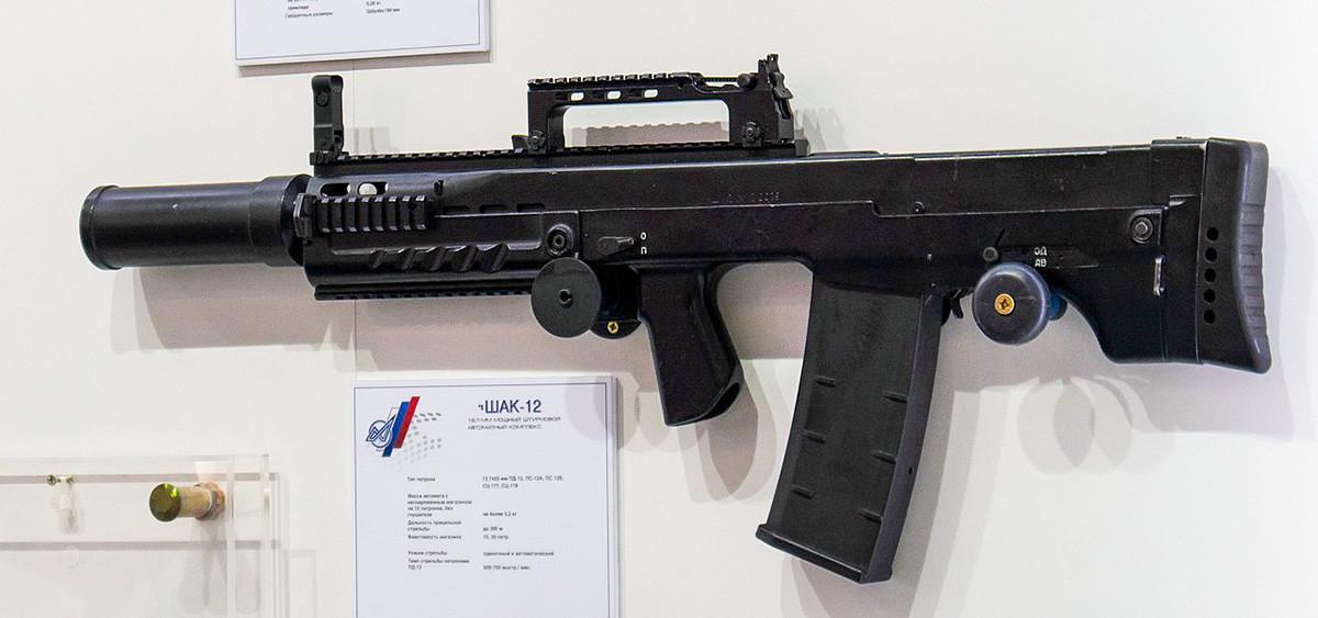Jurišni automat ŠAK-12, 10. međunarodna izložba naoružanja i vojne tehnike Milex-2021 (23. do 26. lipnja 2021.), Minsk, Bjelorusija.