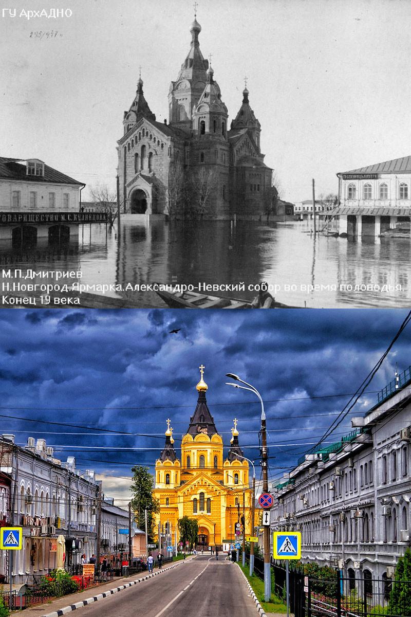 High water in Nizhny Novgorod, 1890s/ The same district nowadays.