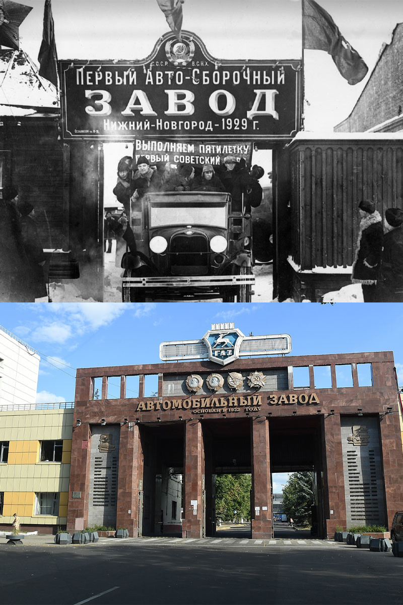 The first car assembly plant, 1930 / Gorky Automobile Plant, 2021.