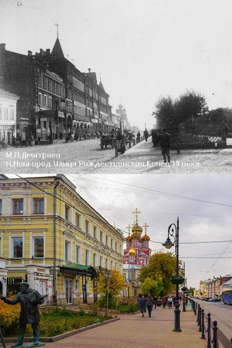 Rozhdestvenskaya Street in 1890s and 2020.
