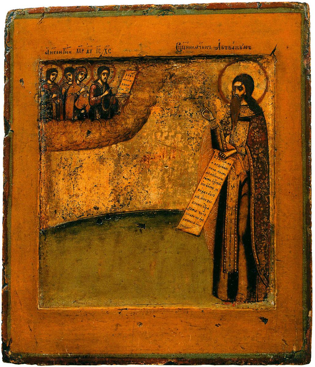 Протопоп Аввакум. Поволжская икона конца XVII — начала XVIII вв.