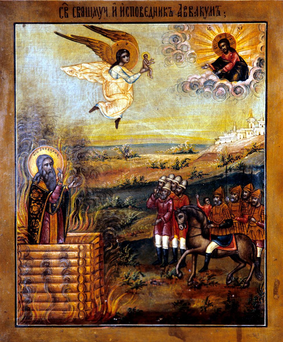 Священномученик и исповедник протопопа Аввакума. Репродукция иконы из Покровского кафедрального собора на Рогожском старообрядческом кладбище