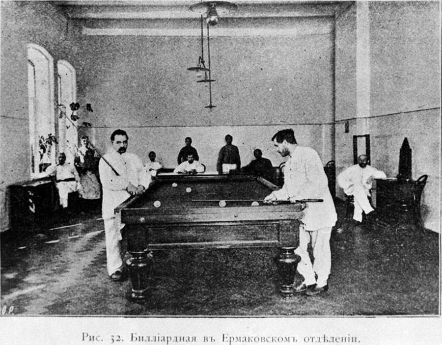 A sala de bilhar do departamento para doentes crônicos, 1904-1906.