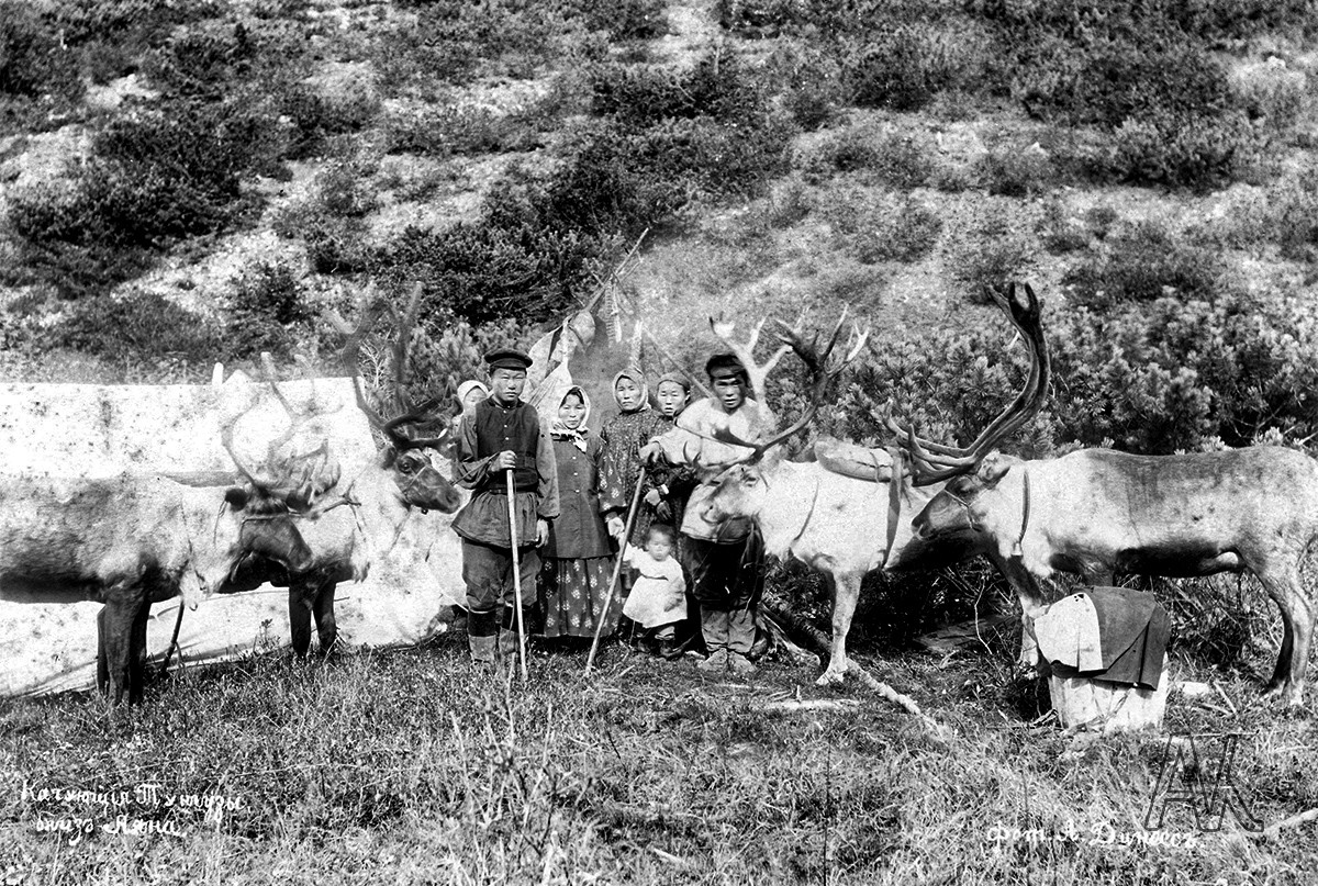 ツングース系民族