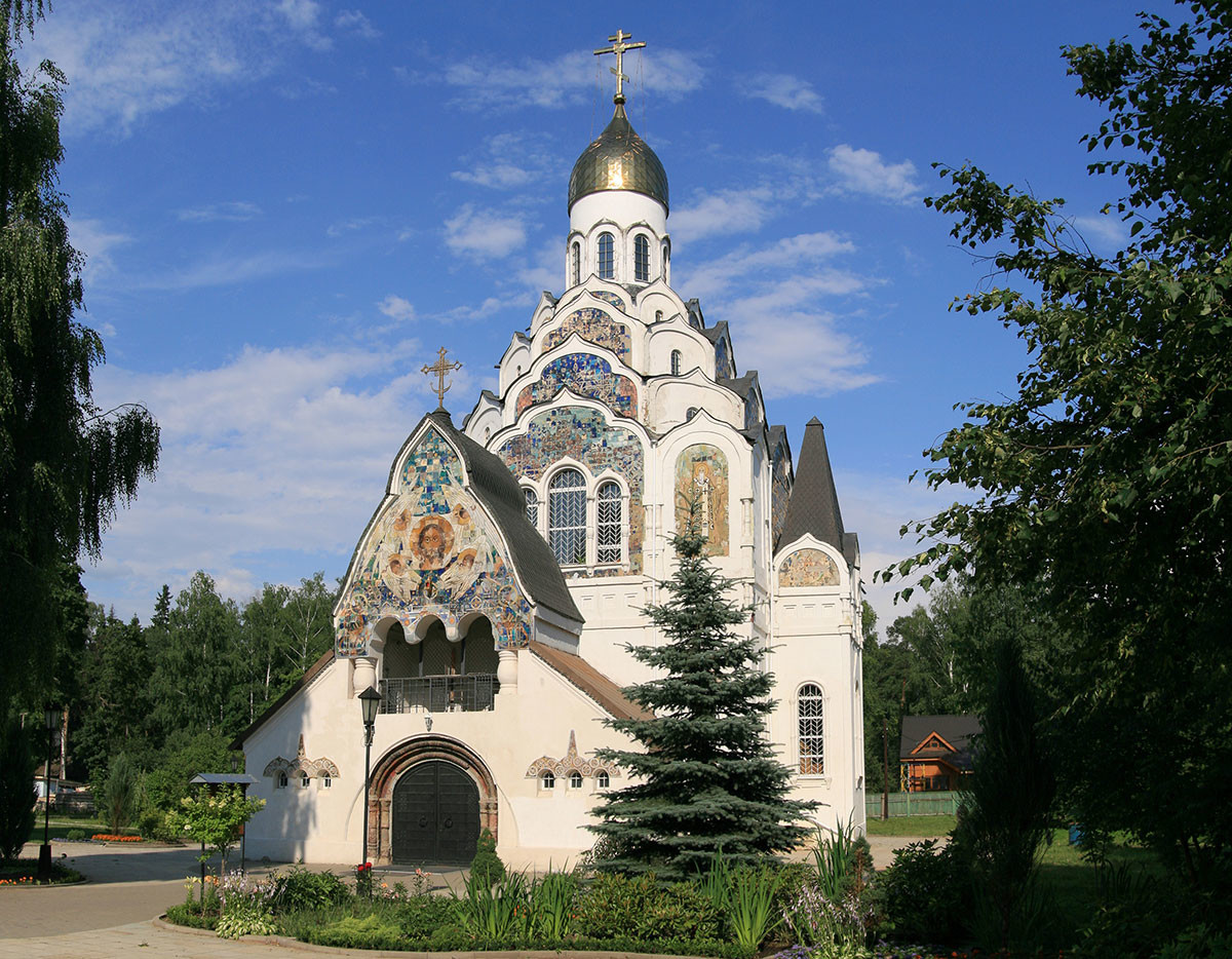 The Church of the Savior Icon in Klyazma, Moscow Region