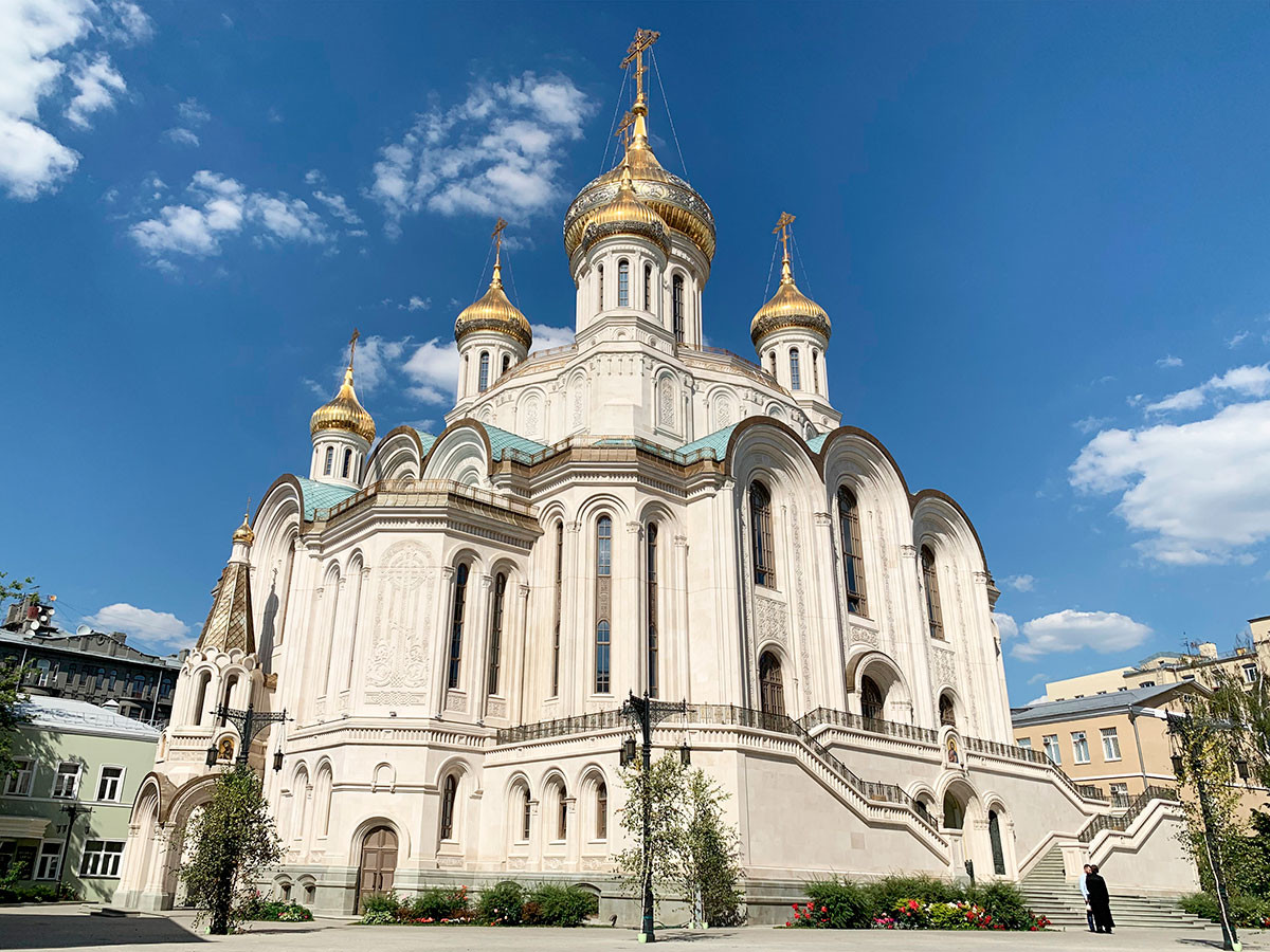 The New Martyrs and Confessors of the Russian Orthodox Church, Moscow