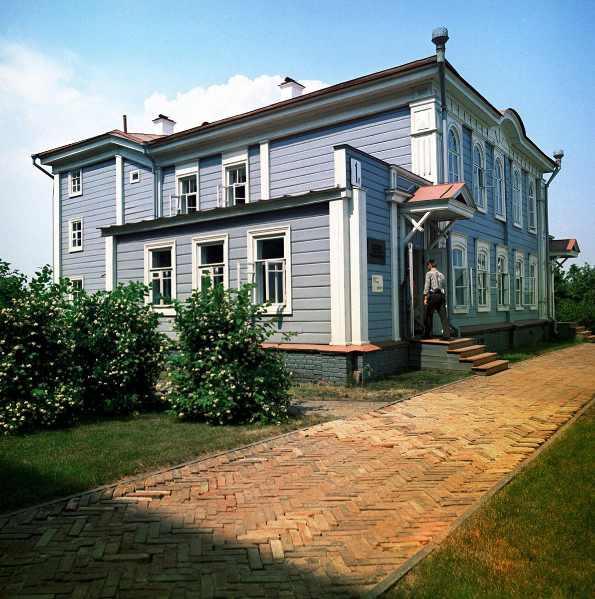 Maison-musée de la famille Oulianov à Oulianovsk. Photo de 1973