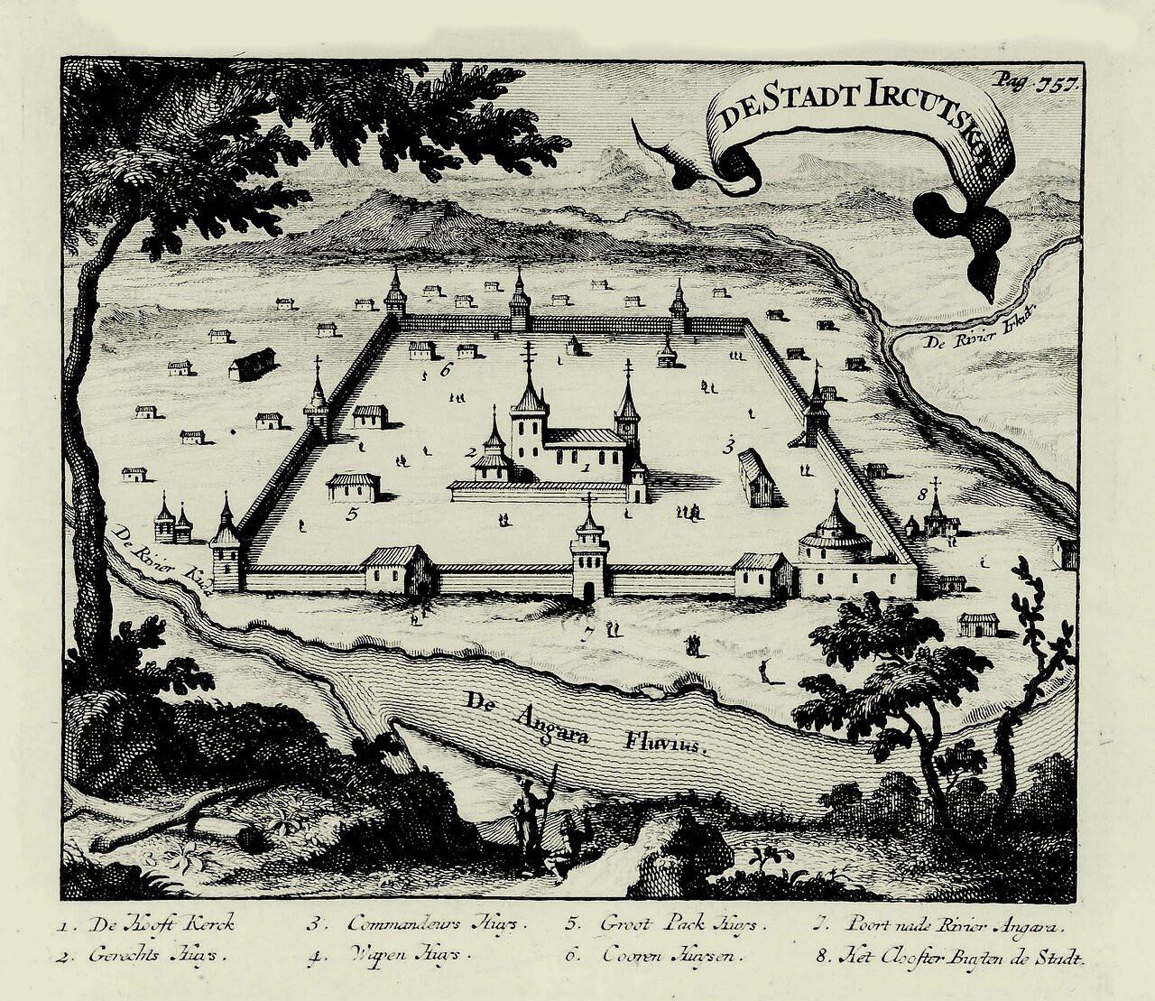Nicolaes Witsen. The Irkutsk kremlin, 1692