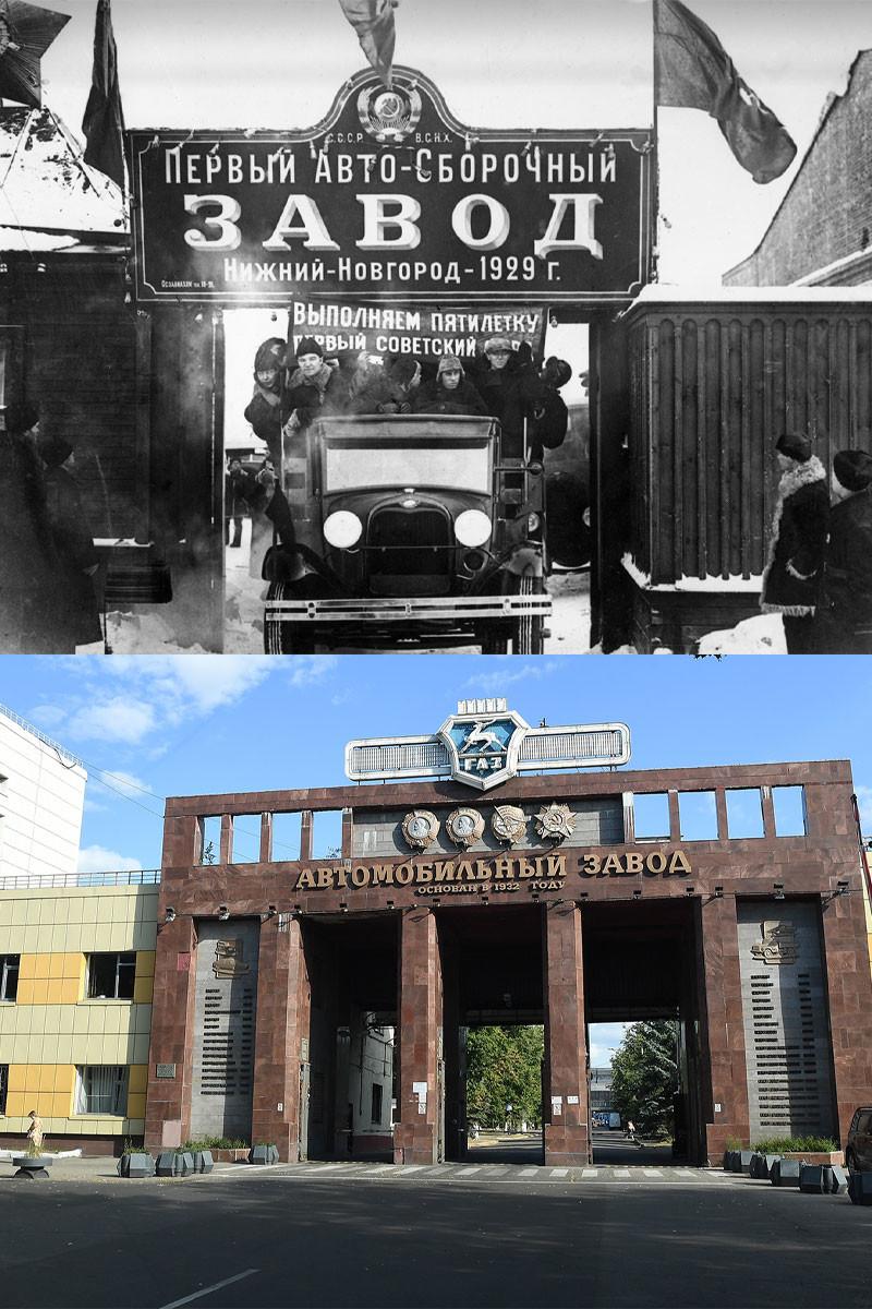 La première usine d'assemblage de voitures, 1930 / Usine automobile de Gorki, 2021