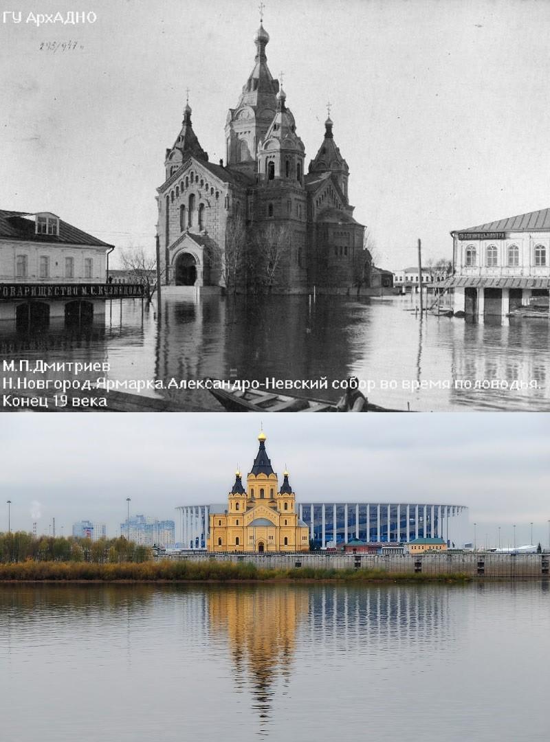 Inondations à Nijni Novgorod, années 1890 / Vue de la cathédrale de nos jours