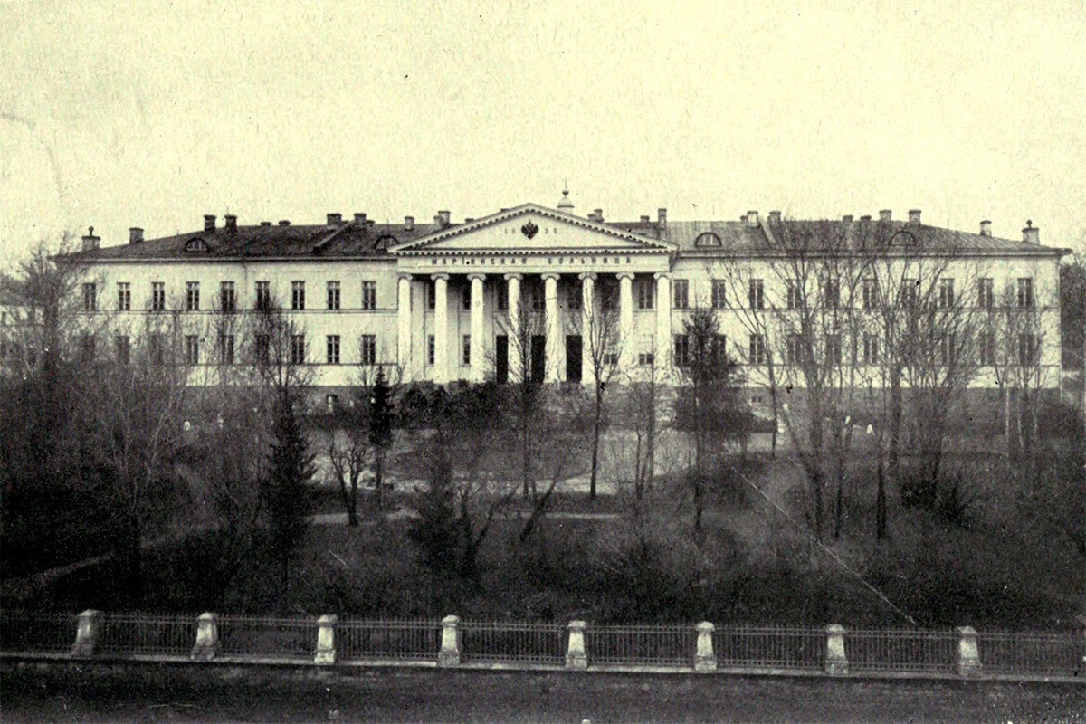 The Mariinsky Hospital for the poor, Moscow, Dostoevsky st.