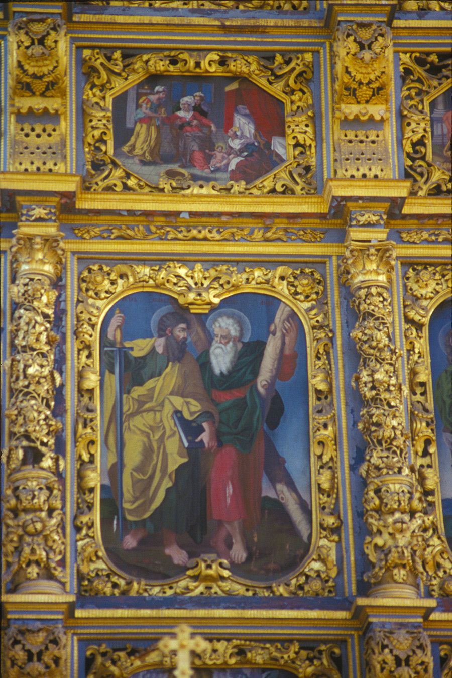 Cathedral of the Presentation. Icon screen with icon of Apostles Andrew & James. June 26, 1999