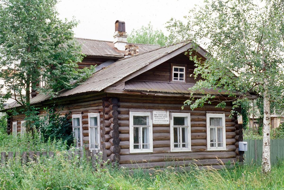 Political Exile House Museum. Iosif Dzhugashvili (Stalin) briefly lived here. July 28, 1996