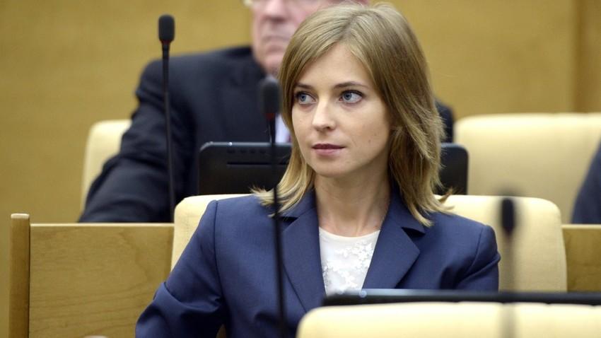 Natália Poklónskaia como deputada na Duma de Estado