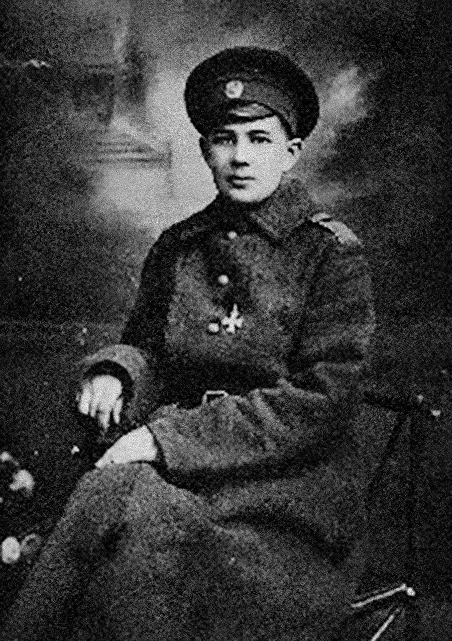 Кира Башкирова.