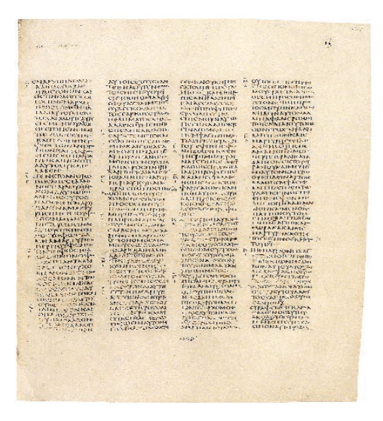 A page from the Codex Sinaiticus