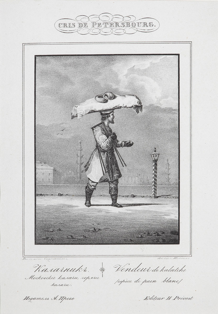 The Bread Pedlar, 1830-1831. Found in the Collection of State Museum of the History of Saint Petersburg.