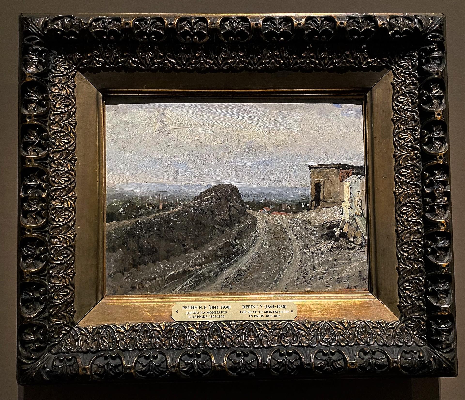 La Route de Montmartre