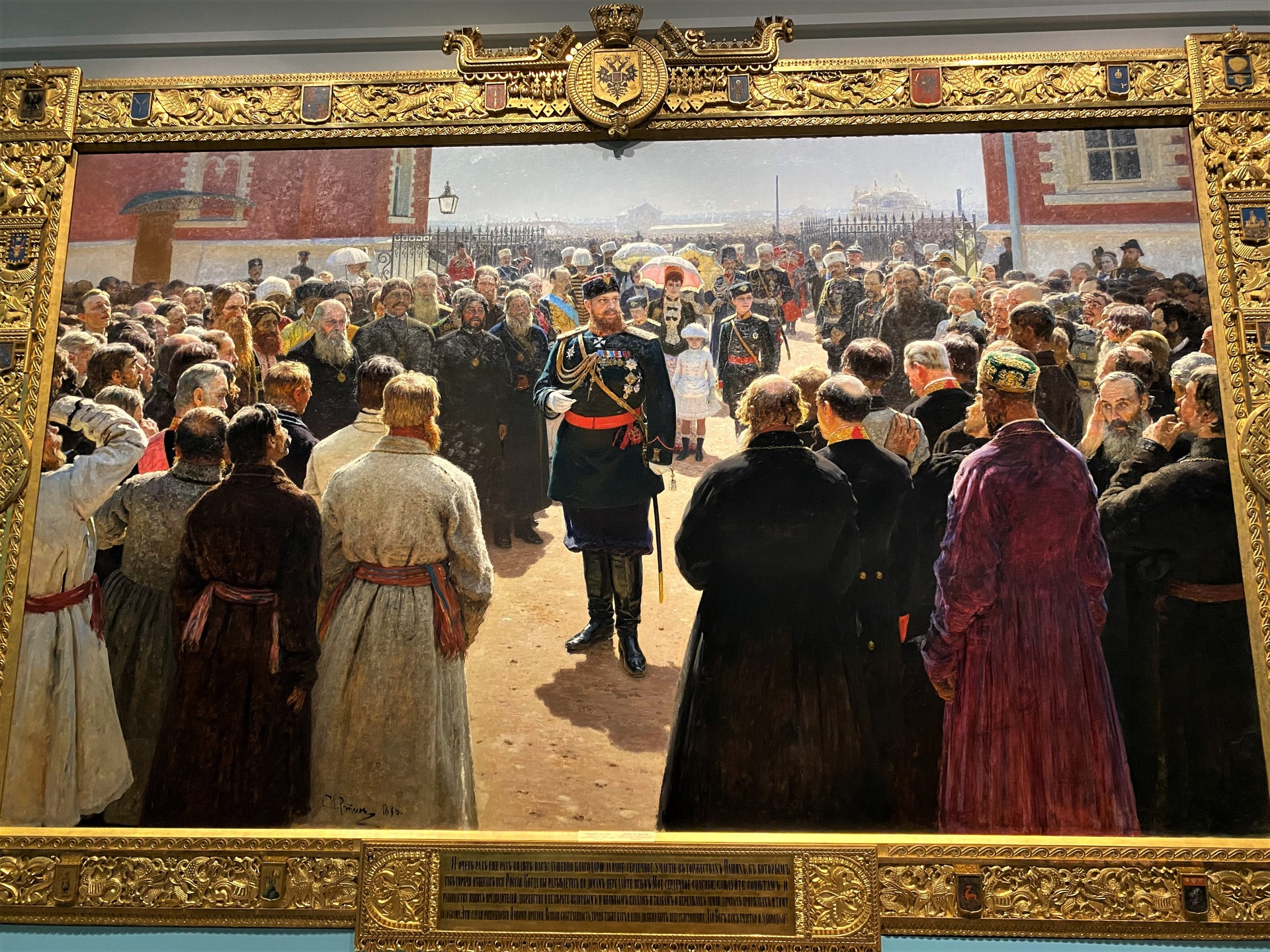 Alexandre III recevant les doyens des cantons