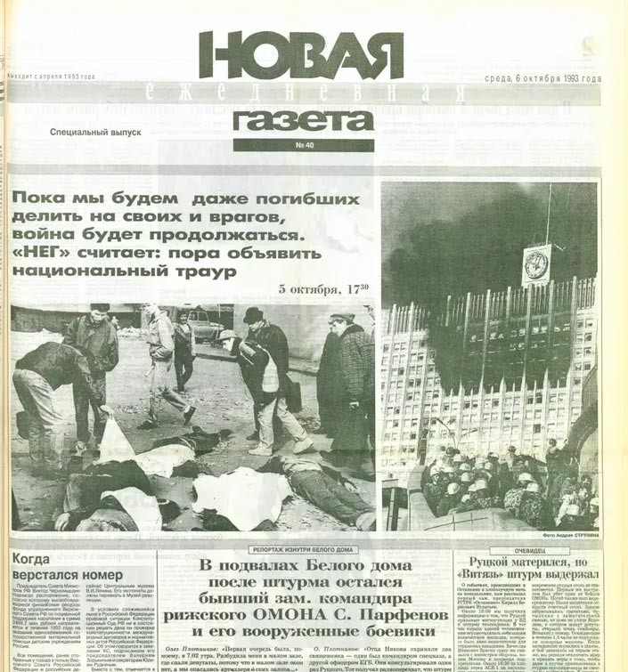 Eine Ausgabe der Nowaja Gaseta vom 6. Oktober 1993