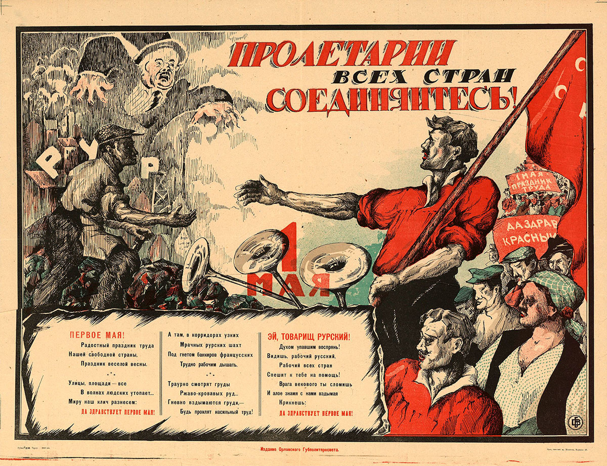 'Workers of the world, unite!' An Soviet poster.