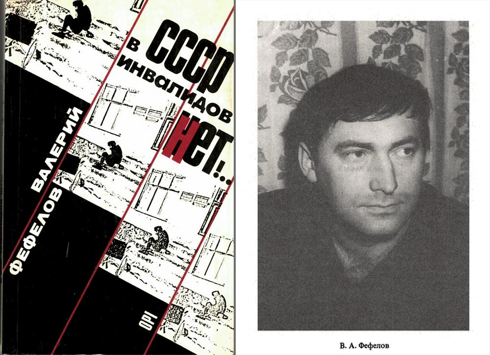 Valeriy Fefelov (R) and the cover of his book,