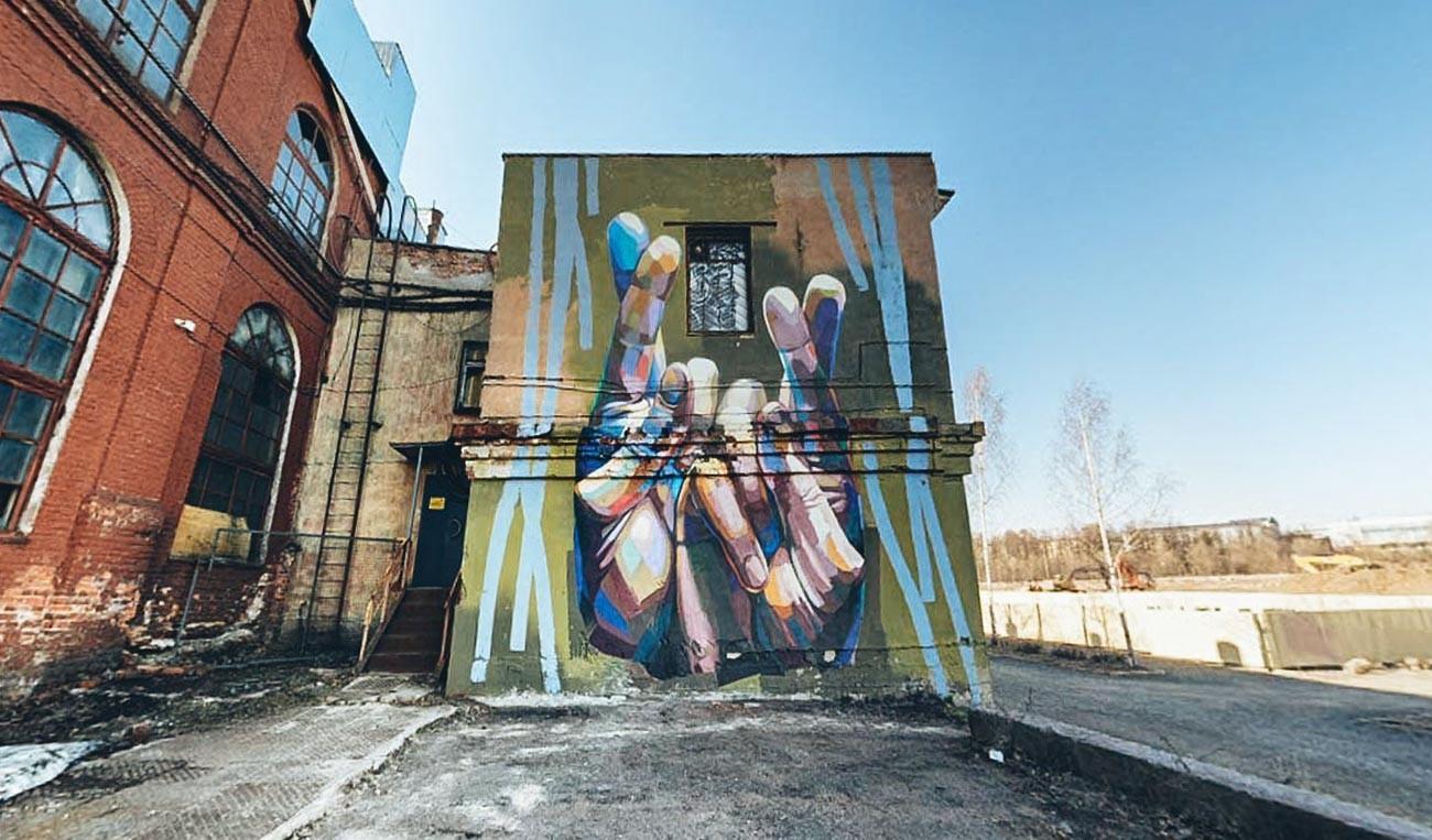 Ein Graffiti an einer Fabrikmauer in der Gascoigne-Straße.